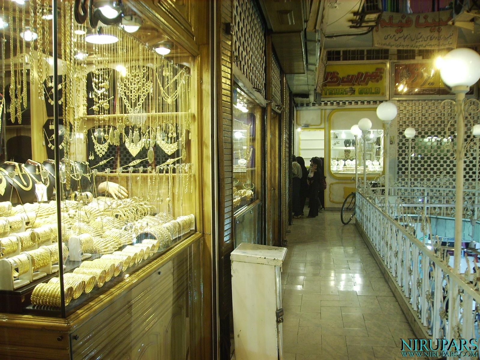 Shiraz - Shopping mall