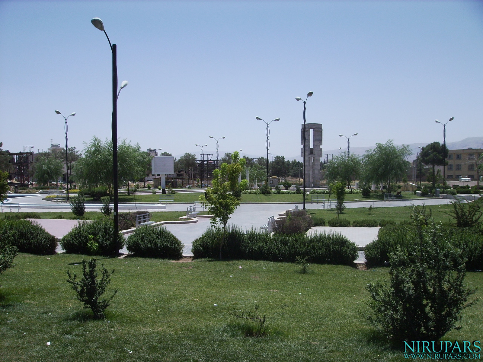 Shiraz - Park of Teacher