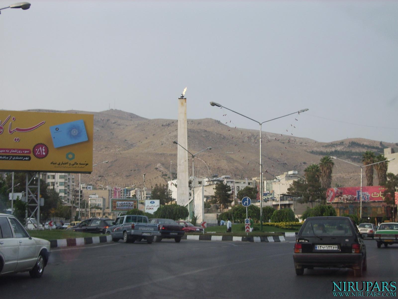 Shiraz - Place of Gas