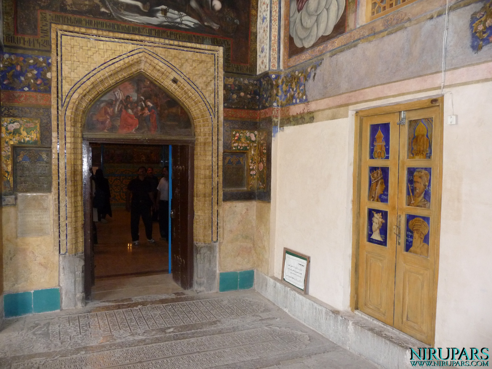 Vank Cathedral - Entrance