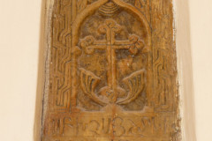 Vank Cathedral - Relief