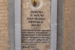 Vank Cathedral - Tombstone